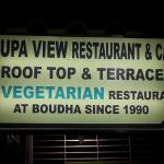 entrance to stupa view restaurant