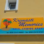Photo of Kremasti Memories Apartments