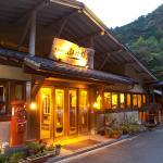 垂玉温泉 山口旅館