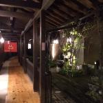 Hasamionsen Tojiro