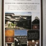 「22世紀に残す佐賀県遺産」
