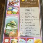 Restaurant menu .