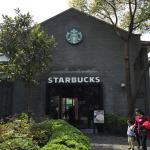 West Lake Starbucks built in the Hanzhou provincial style.