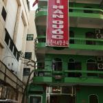 Mi Han Quoc 8B Lang Ha- next to Fortuna Hanoi Hotel
