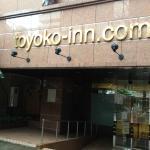 Photo of Toyoko Inn Kobe Sannomiya 2
