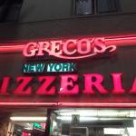 Фотография Greco's New York Pizzeria