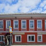 Здание, где располагается музей