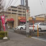 Photo de Denny's Matsudo Higurashi