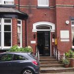 Eskdale Lodge front entrance