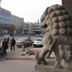 Foto de Bianjiang Hotel