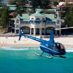 Вертолетные туры