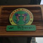 Photo de Tibetan Kitchen Cafe