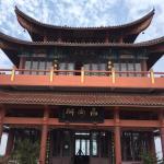 Baiyun Pavilion