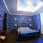 Photo of Irkutsk City Lodge