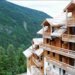 Incroyable vue des balcons de la résidence
