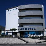 Photo of J.R. Hotel