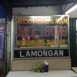 ภาพถ่ายของ Sate Jaya Agung
