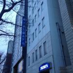 Odori Koen Hotel