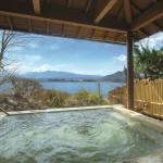 Photo of Lakeside Kawaguchiko Sunnide Resort