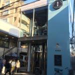 Sarutahiko Coffee Atelier Sengawa