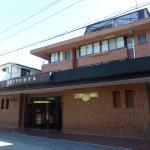 Photo of Gora Asahi Hotel