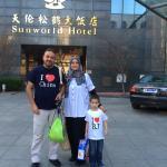 Foto de Sunworld Hotel Beijing