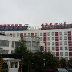 Hanting Express Shanghai Pudong Airport Foto
