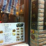 Photo of Seam Eett Taiwan Noodles taken with TripAdvisor City Guides