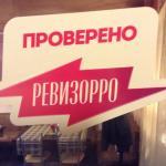 Рады гостям)