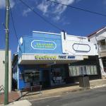 Nanango Seafood & Takeaway