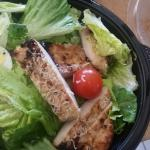 Hot, grilled chicken Cesar salad. THE BOMB!!