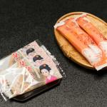 Traditional Kyoto snacks.  Package wet towels to the right.
