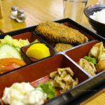 Foto Yama Japanese Restaurant