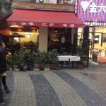 Amani Bar