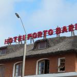 Foto de Hotel Porto Bari