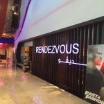 صورة فوتوغرافية لـ Rendezvous
