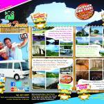 Coconut Tours