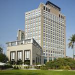 Hotel Nikko Saigon Foto