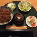 Shitamiyahonten