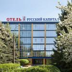 Foto de Hotel Russian Capital