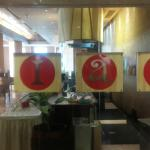 Bubble cafe temporarily in SIAN restaurant