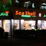 Foto van Sea Shell Refreshment