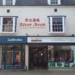 River Avon resmi