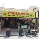 Courser Chinese Restaurant