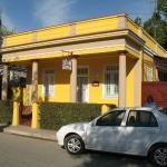 Foto de Casa Particular Carmen