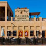Barjeel Guest House Front