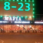 """Фотография Ресторан """"Мафия"""""""