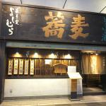 Great restaurant to get excellent tempura