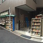 Outside of stores you'll find many racks full of (Japanese) books.