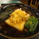 Photo de Sakuraan
